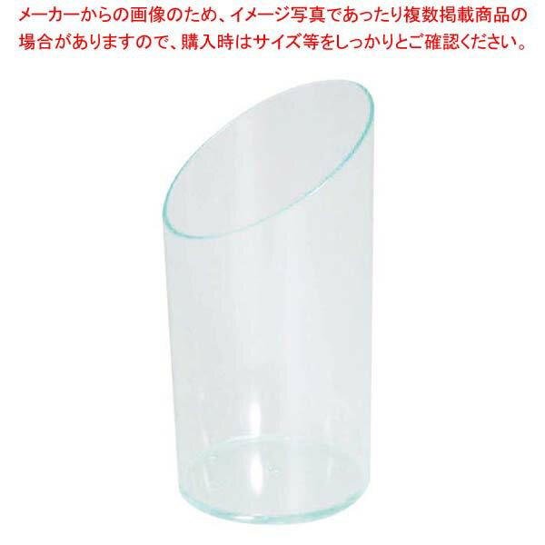 ソリア スライドチューブ80ml(200入)クリアグリーン PS30330