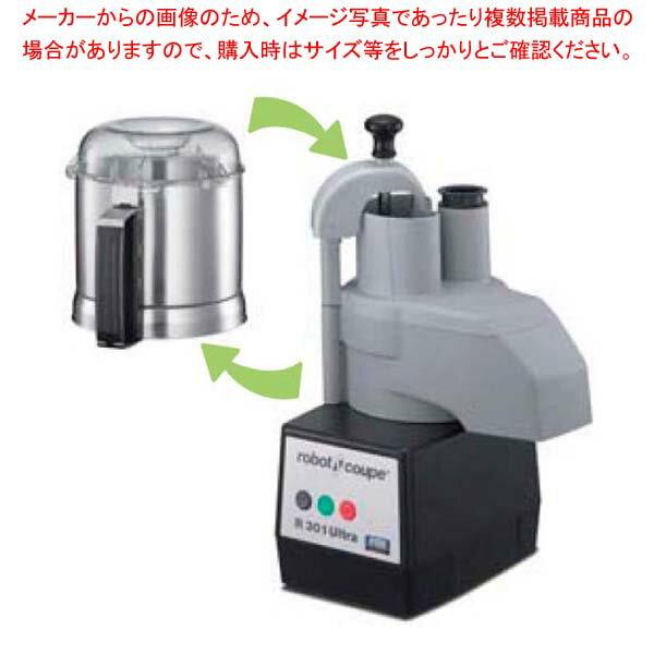 ロボ・クープR-201・301UD兼用 チーズおろし盤 【 メーカー直送/代金引換決済不可 】