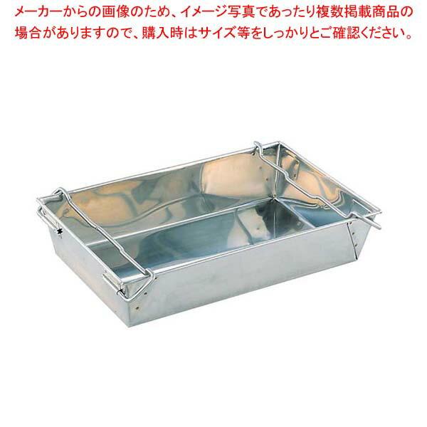 18-8 万能 調理バット S-T1B 606×381【 調理バット業務用バット 揚げ物バット 料理バットトレー  業務用】