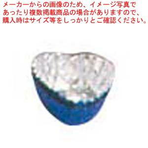 アルミ チョコカップ(1000枚入)ハート型 青