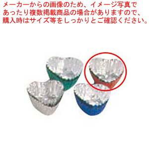 アルミ チョコカップ(1000枚入)ハート型 赤
