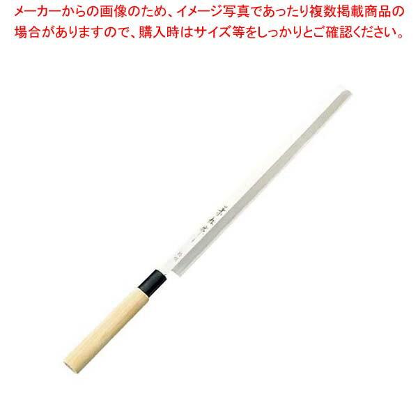 兼松作 特撰 蛸引庖丁 30cm