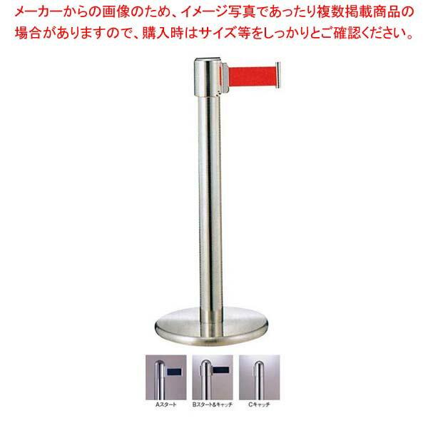 フロアガイドポール GY411 C H900 sale【 メーカー直送/代金引換決済不可 】