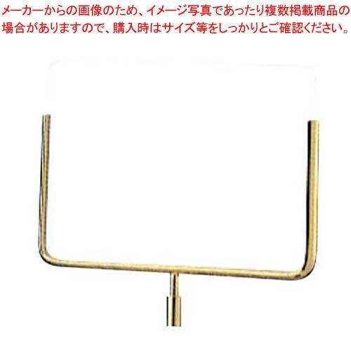 サインポール用プレート GS-3 ゴールド
