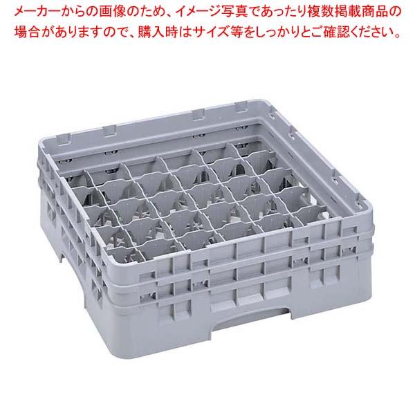 キャンブロ カムラック フル グラス用 36G578 ソフトグレー