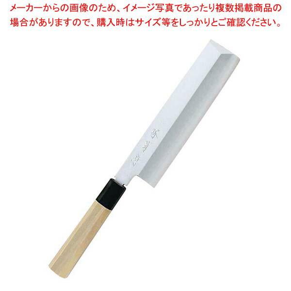 堺菊守 極KIWAMI V10 薄刃 19.5cm sale