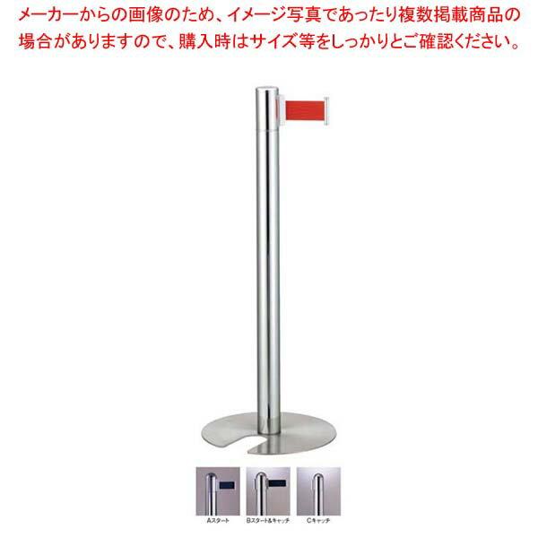 フロアガイドポール ベルトタイプ GY912 C sale【 メーカー直送/代金引換決済不可 】