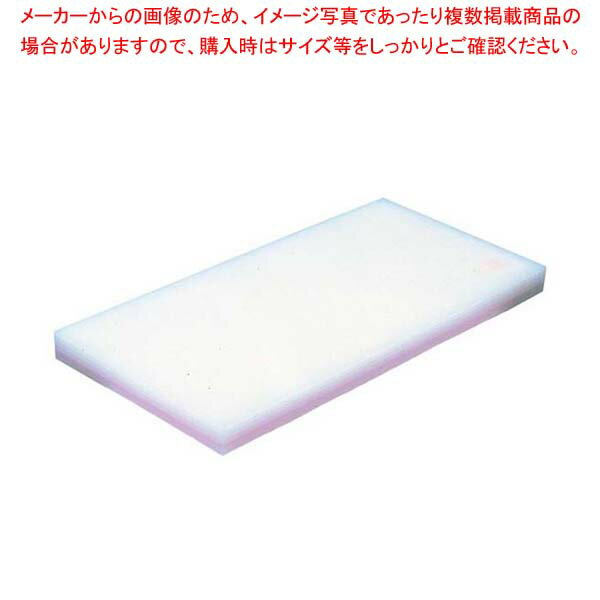 ヤマケン 積層サンド式カラーまな板2号B H18mm ピンク 【 まな板 カッティングボード 業務用 業務用まな板 】