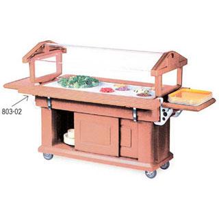 【 キャンブロウルトラバー 4UBR ダークブラウン 】 【 厨房器具 製菓道具 おしゃれ 飲食店 】