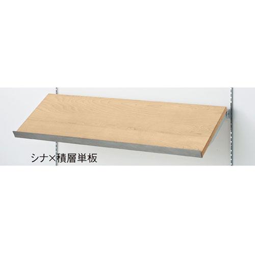 傾斜突き板木棚セット W90cmタイプ D35cm シナ×積層単板 【メーカー直送/代金引換決済不可】【店舗什器 パネル 壁面 店舗備品 仕切 棚】