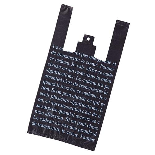 レジ袋 ブラック 45×75(57)×横マチ20 500枚【店舗什器  小物 ディスプレー ギフト ラッピング 包装紙 袋 消耗品 店舗備品】