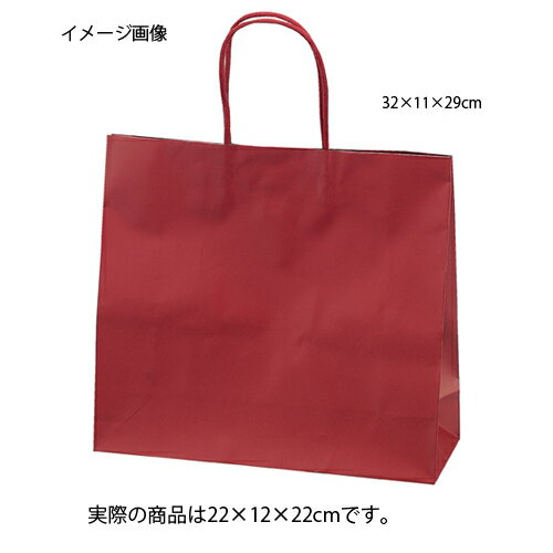 マット�ッグ ワイン 22×12×22 100枚�店舗備� 包装紙 ラッピング 袋 ディスプレー店舗】