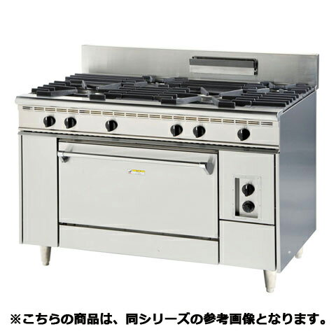 フジマック ガスレンジ(内管式) FGRNS157532 【 メーカー直送/代引不可 】