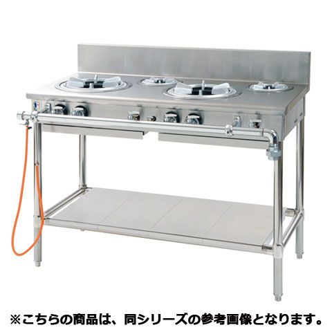 フジマック ガステーブル(外管式) FGTSS186032 【 メーカー直送/代引不可 】