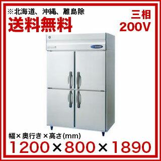 ホシザキ 冷蔵庫 HR-120Z3【 メーカー直送/代引不可 】