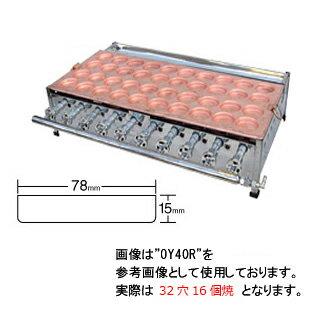 IKK 業務用 大判焼 銅板/熱気式 OY32R 【 饅頭焼き 大判焼 】 【 メーカー直送/代引不可 】
