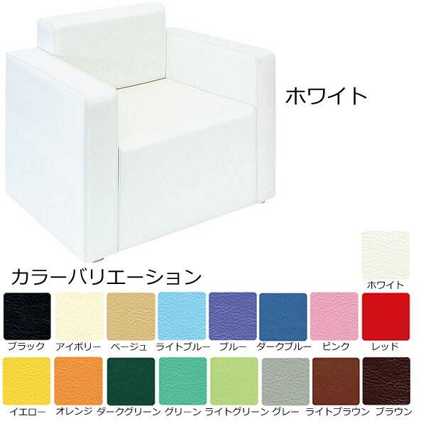 ソファ〔ピンク〕 REG-01〔PK〕【 椅子 洋風 フロアソファ 】【受注生産品】【メーカー直送品/代引決済不可】