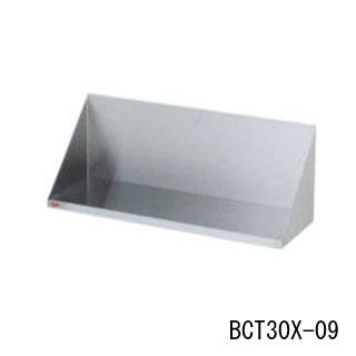業務用 マルゼン 調味料棚 BCT35X-09 【 厨房機器 】 【 メーカー直送/代引不可 】