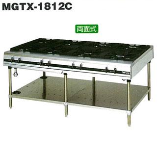 マルゼン パワークックガステーブル MGTX-1812E 1800×1200×800