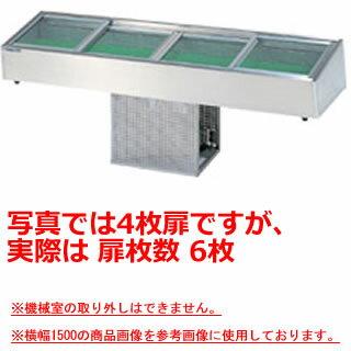 大穂製作所 炉端ケース OHRUa-G-2100(はねあげ扉) 幅2100×奥行350×高さ215mm 【 メーカー直送/代引不可 】