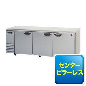 (2年保証)パナソニック 業務用冷蔵庫 横型 コールドテーブル SUR-K2171SA 2100×750×800mm【 業務用冷蔵庫 横型冷蔵庫 業務用横型冷蔵庫 台下冷蔵庫 コールドテーブル 】