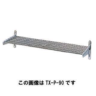 タニコー tanico パイプ棚 組立品 TX-P-180L 【 メーカー直送/代引不可 】