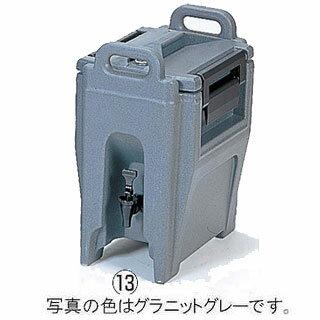 『 ドリンクディスペンサー ジュース ディスペンサー 』キャンブロ ウルトラ カムティナー UC250 グラニットグレー