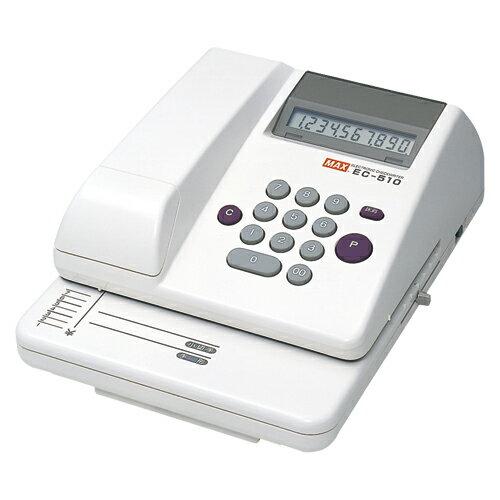 電子チェックライタ EC-510 1台 マックス 【メーカー直送/代金引換決済不可】【開業プロ】