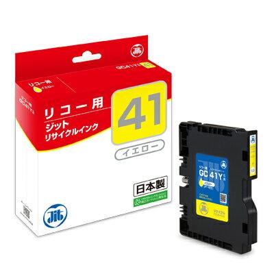 高価値 【まとめ買い10個セット品】インクジェットカートリッジ JIT-R41Y 1個 ジット【開業プロ】