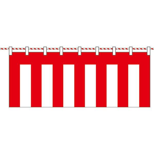 のれん 旗 防炎紅白幕トロピカル 【 キャンセル/返品不可 】 【メイチョー】