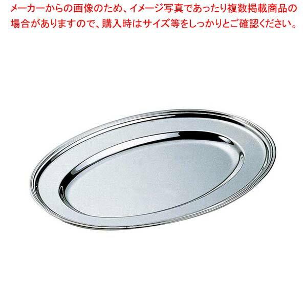 H 洋白 小判皿 10インチ 三種メッキ メイチョー
