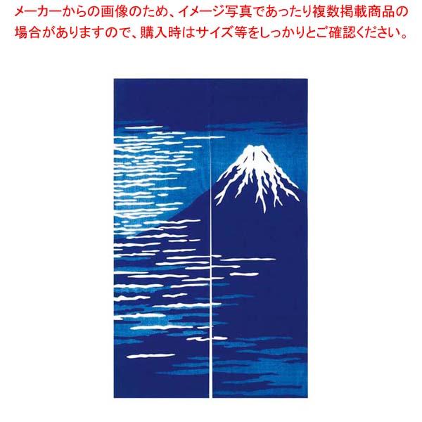 藍染めのれん 富士山 NID3105-BI メイチョー