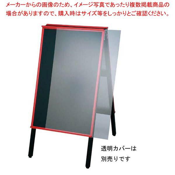 A型黒板アカエ AKAE-906 マーカーホワイト sale【 メーカー直送/代金引換決済不可 】 メイチョー