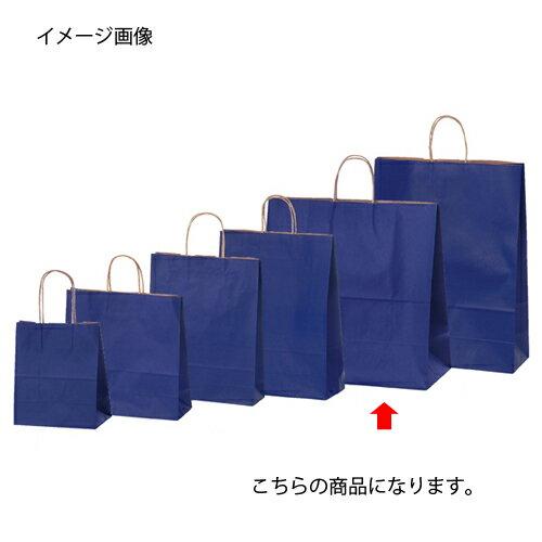 カラー手提げ紙袋 ネイビー 45×22×45.5 200枚【店舗備品 包装紙 ラッピング 袋 ディスプレー店舗】