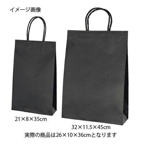 スムースバッグ 黒無地 26×10×36 300枚【店舗備品 包装紙 ラッピング 袋 ディスプレー店舗】