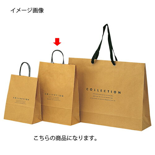 コレクション 32×11×40 400枚【店舗備品 包装紙 ラッピング 袋 ディスプレー店舗】