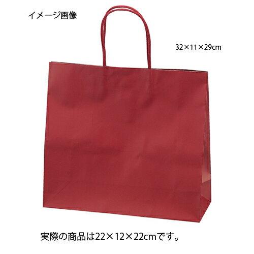 マットバッグ ワイン 22×12×22 100枚【店舗備品 包装紙 ラッピング 袋 ディスプレー店舗】