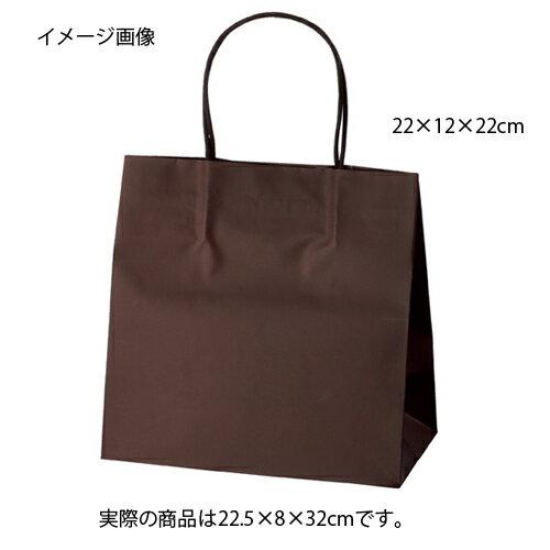 マットバッグ ブラウン 22.5×8×32 100枚【店舗備品 包装紙 ラッピング 袋 ディスプレー店舗】