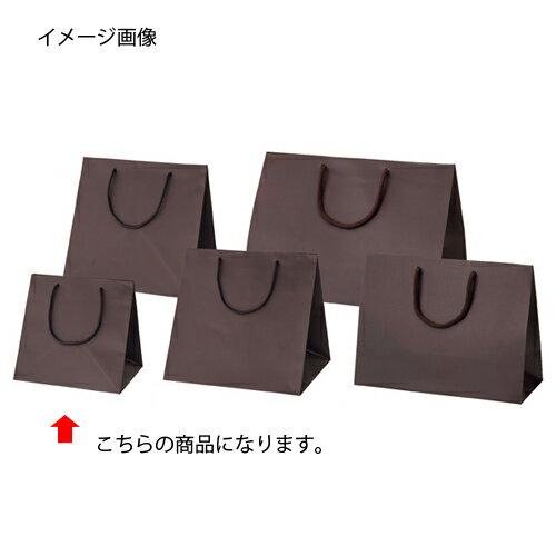 マット貼りブライトバッグ ブラウン 23×20×23 50枚【店舗備品 包装紙 ラッピング 袋 ディスプレー店舗】