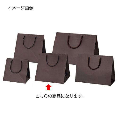 マット貼りブライトバッグ ブラウン 30×28×30 50枚【店舗備品 包装紙 ラッピング 袋 ディスプレー店舗】