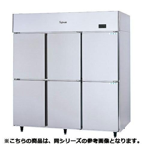 フジマック 冷凍冷蔵庫 FR1265FK3 【 メーカー直送/代引不可 】【開業プロ】