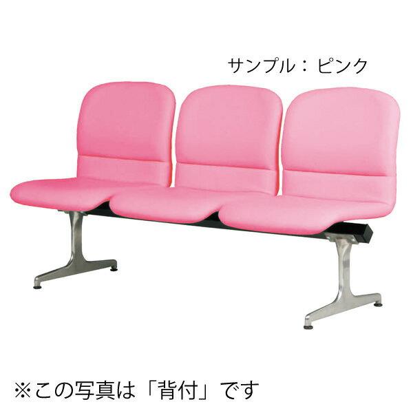ロビーチェア〔ピンク〕 RD-KN43〔背なし3人用〕〔PK〕【 椅子 洋風 オフィスチェア ベンチ 】【受注生産品】【メーカー直送品/代引決済不可】