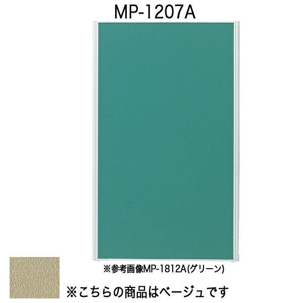 パネルA〔全面布〕〔ベージュ〕 MP-1207A〔ベージュ〕【 パーティション ロープ パネル 】【受注生産品】【メーカー直送品/代引決済不可】