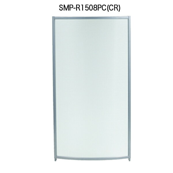 SMPアールパネル〔クリアー〕 SMP-R1508PC〔CR〕【 パーティション ロープ パネル 】【メーカー直送品/代引決済不可】