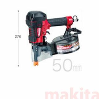 【 マキタ 電動工具 】 鋼板用高圧エア釘打 【AN511HB】 【エアー釘打機 】  【 DIY 作業用 工具 プロ 愛用 】 【 電動工具 関連品 】 メイチョー
