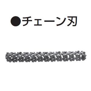 【 マキタ 電動工具 部品 パーツ オプション 】 チェーン刃 A-16592  【 DIY 作業用 工具 プロ 愛用 】 メイチョー