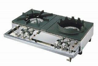 【 業務用 】ガステーブルコンロ用兼用レンジ S-2228 都市ガス 12・13A