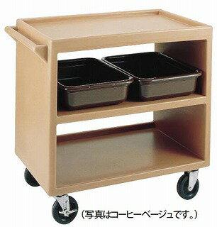 【 業務用 】キャンブロサービスカート オープンタイプ BC235 コーヒーベージュ