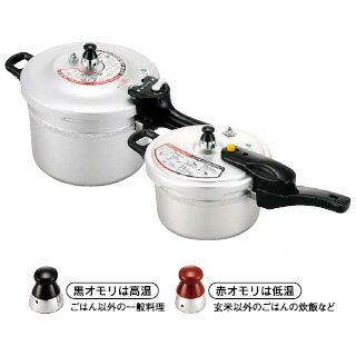 【 業務用 】リブロン 圧力鍋 4.5L