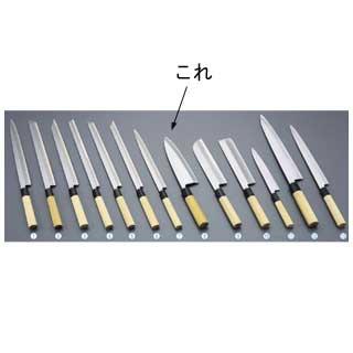 【 業務用 】堺實光 匠練銀三 出刃 片刃 21cm 37536